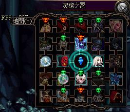 地下城与勇士sf发布网,精灵骑士改亚丝娜